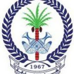 Sharjah Police - AEBISS Client