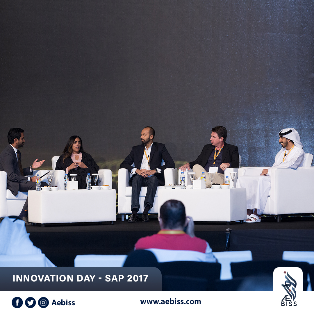 AEBISS – Sharjah SAP Innovation event