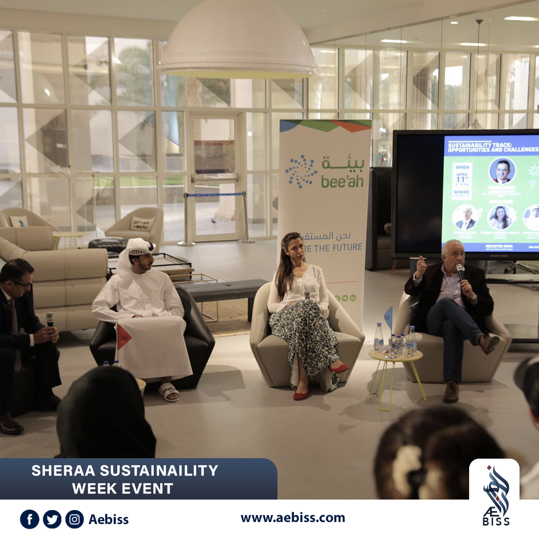 AEBISS participation in Sheraa Sustainability Event